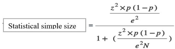 This last parameter is in charge of measuring the amount of standard deviations that are proportionally far from the mean.